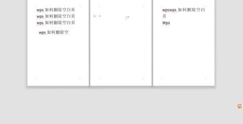 插入空白页快捷键_【wps怎么删除空白页】 - 乐乐问答