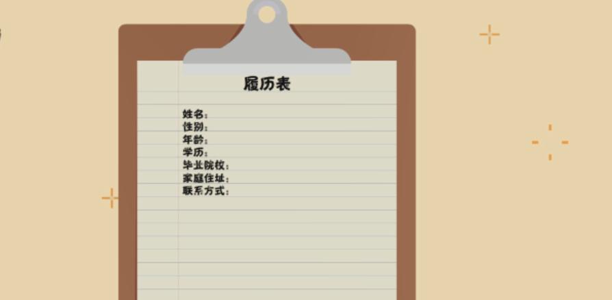 实习工作证明怎么写_【个人简历怎么写最好】 - 乐乐问答